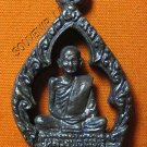 0479-THAI BUDDHA AMULET TALISMAN MONK LP MUM MAGIC