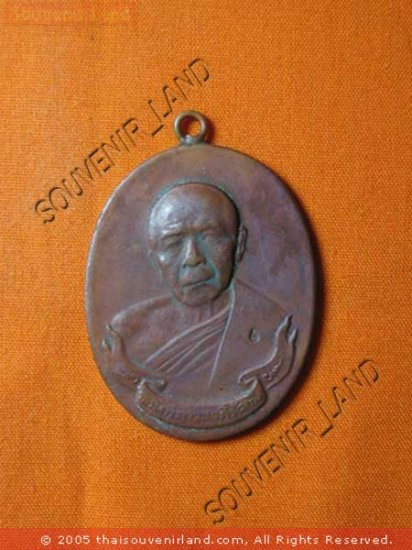 0175-VINTAGE MONK COIN OLD THAI BUDDHA AMULET LP TIM