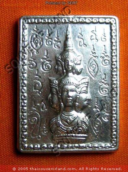 M398-THAI BUDDHA AMULET COIN CHARM HEAD JA-TU-KAM RAMA