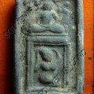 M417-MONK BUDDHA AMULET THAI CHARM TABLET SOMDEJ PI-LAN