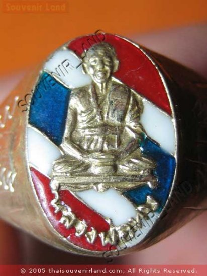 0384-OLD THAI BUDDHA RING AMULET LP TOB WAT CHON-DAN