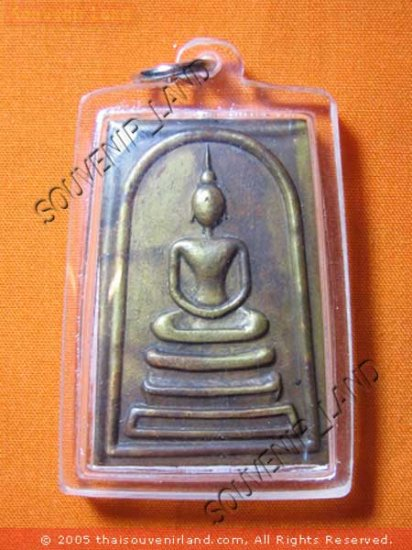 0270-THAI BUDDHA AMULET TABLET SOMDEJ LP PROM ANTIQUE