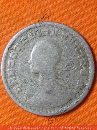0154-REAL THAI AMULET BUDDHIST MONK LP PROM RICH COIN