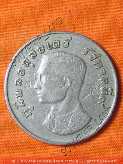 0153-REAL THAI AMULET BUDDHIST MONK LP TIM RICH COIN