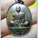 7866-REAL THAI AMULET MEDAL PENDANT FAMOUS MONK LP KOON 7 CODE LUCKY RICH 1987