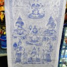6859-REAL THAI AMULET HOLY FLAG CLOTH YHAN 7 LERSRI CLOTH WHITE COLOR BIG LP NON