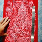 6852-HOLY FLAG CLOTH LP KALONG AMULET THAI REAL TIGER FACE LERSRI HEALTH LUCKY R