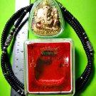 6029-THAI REAL AMULET PIKANET ELEPHANT GOD SUCCESS RAINBOW BROWN COLOR LP PAIR