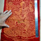 9361-REAL THAI AMULET HOLY CLOTH MONEY RICH LOVE ATTRACT FOOD WEALTH LP DENG