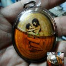 9976-YINT LOVER HUG DRAWING PENDANT AMULET THAI REAL SOULMATE ATTRACT AJHAN PERM