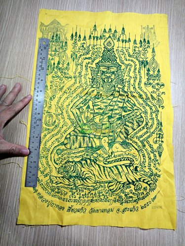 8452-HOLY FLAG CLOTH LP KALONG AMULET THAI REAL TIGER FACE LERSRI HEALTH MONEY