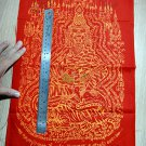 6855-THAI REAL AMULET HOLY FLAG CLOTH POWER CONTROL LERSRI TIGER FACE LP KALONG
