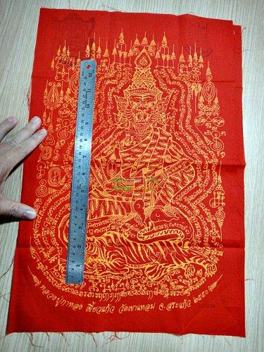 6855-THAI REAL AMULET HOLY FLAG CLOTH POWER CONTROL LERSRI TIGER FACE LP KALONG