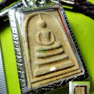 8179-SOMDEJ OLD CLAY BUSINESS RICH WEALTH TABLET AMULET THAI CHARM REAL LP UPP