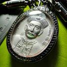 6897-THAI REAL AMULET ER-GER-FONG MEDEL GAMBLING MONEY RICH LP KEY SILVER PLATED