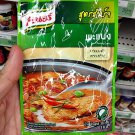 0009-SEASONING SPICY MIX THAILAND COOKING LOCAL FOOD ALL IN ONE CURRY KNORR FOOD
