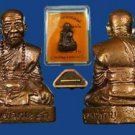 ก THAI REAL AMULET FIGURE MINI STATUE MONK LP KAMBU LP NEN CoBLESS HEALTH STRONG