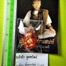 6584-THAI AMULET GUMAN KUMAN FETUS BOY LUCKY RICH WEALTH MONEY RED OIL AC NENAIR