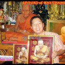 ก REAL THAI AMULET BRONZE LP TUAD BUDDHA MONK BLESS RICH WINDFALL BOONHAI BOX