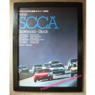 Porsche Wins SCCA Showroom-Stock 1980