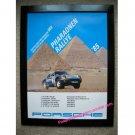 Pharonen Rallye 1985