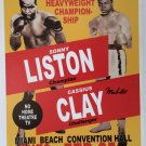 Muhammad Ali Signed Sonny Liston / Cassius Clay Replica Fight Poster