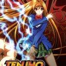 TENJHO TENGE [3 DVD] TV EPS 1-26 COMPLETE ENGSUB SET