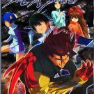 S.CRY.ED (SCRYED) [3 DVD] EPS 1-26 COMPLETE ENGLISH SET