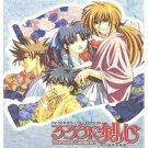 RUROUNI KENSHIN [10 DVD] EPS 1-95 COMPLETE ENGLISH SET