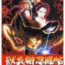 NINJA SCROLL [3 DVD] TV EPS 1-13 +OVA ENGLISH SET