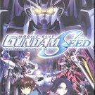 GUNDAM SEED [6 DVD] TV EPS 1-50 ENGLISH COMPLETE SET