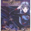 BANNER OF THE STARS 1/2/OVA CREST [5-DVD] ENGLISH SET