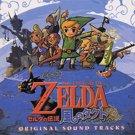 THE LEGEND OF ZELDA OST TALE OF WIND CD SOUNDTRACK