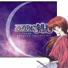 RUROUNI KENSHIN OST PREMIUM COLLECTION CD SOUNDTRACK