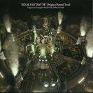 FINAL FANTASY VII OST ORIGINAL CD SOUNDTRACK