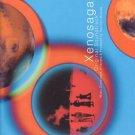 XENOSAGA ORIGINAL SOUNDTRACK OST BY YASUNORI MITSUDA CD