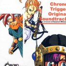 CHRONO TRIGGER ORIGINAL MUSIC CD SOUNDTRACK