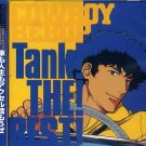 COWBOY BEBOP TANK THE BEST MUSIC CD SOUNDTRACK