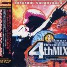 DANCE DANCE REVOLUTION DDR 4TH MIX CD SOUNDTRACK