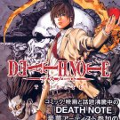 DEATH NOTE TRIBUTE CD SOUNDTRACK