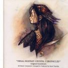 FINAL FANTASY CRYSTAL CHRONICLES MUSIC CD SOUNDTRACK