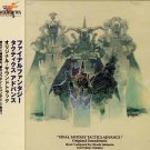 FINAL FANTASY TACTICS ADVANCE ORIGINAL SOUNDTRACK CD