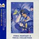 FINAL FANTASY X VOCAL COLLECTION ORIGINAL SOUNDTRACK CD