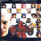 GUILTY GEAR XX IN NY VOCAL EDITTION CD SOUNDTRACK