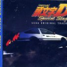 INITIAL D SPECIAL STAGE SEGA CD SOUNDTRACK