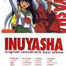 INUYASHA BEST OF MOVIES ALBUM MUSIC CD SOUNDTRACK