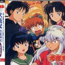 INUYASHA SONG COLLECTION #2 MUSIC CD SOUNDTRACK