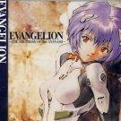 NEON GENESIS EVANGELION BIRTHDAY OF REI CD SOUNDTRACK