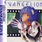 NEON GENESIS EVANGELION II CD SOUNDTRACK