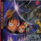 ONE PIECE MOVIE #5 ORIGINAL SOUNDTRACK MUSIC CD